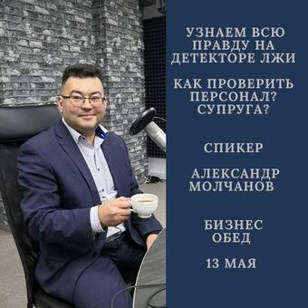 Бизнес обед ЦИТРУС в Сочи